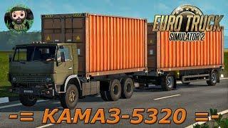 Euro Truck Simulator 2 : КАМАЗ-5320