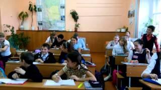 Флешмоб на уроке русского языка