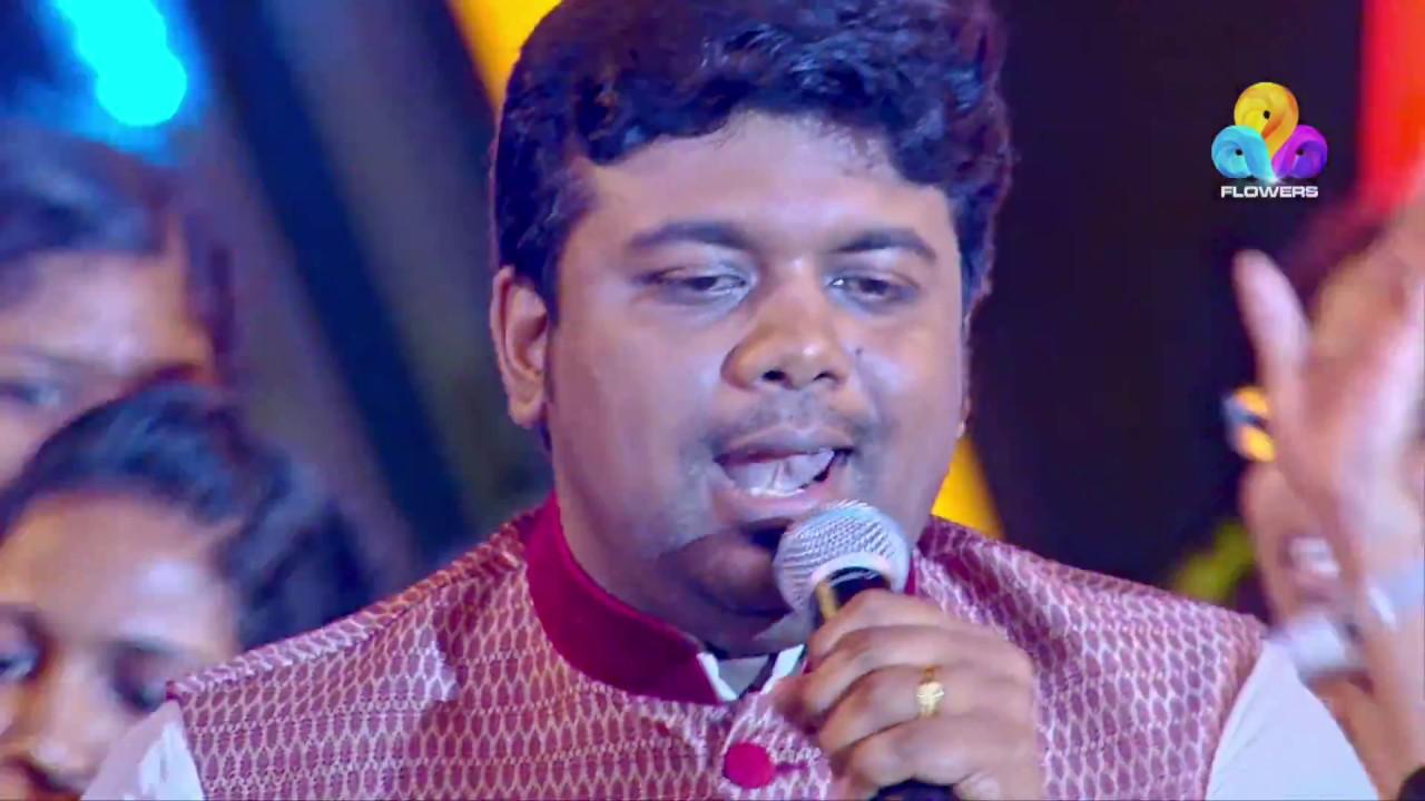 Jimikki Kammal Renjith Unni Kitex Flowers Music Awards 2018