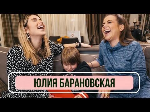 Юлия Барановская - Бэкстейдж Мужское / Женское. Рум тур квартиры