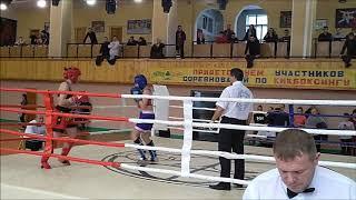 Евдокимова - Скотаренко. Кикбоксинг. Чемпионат ЦФО. 60 кг. Финал
