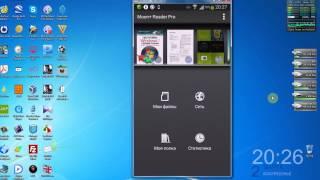 Электронные книги для  Android..