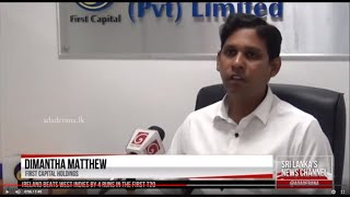 Dimantha Mathew, First Capital commenting on the bond and stock market performance - 16.01.2020