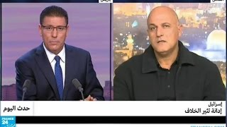 إسرائيل: إدانة تثير الخلاف