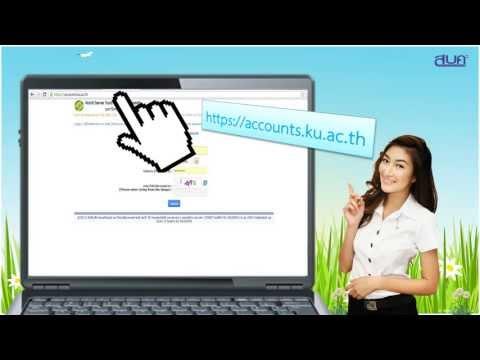 ระบบบริหารจัดการบัญชีผู้ใช้เครือข่ายนนทรี - Change password online