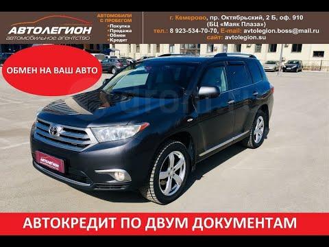 Продажа Toyota Highlander, 2011 год в Кемерово