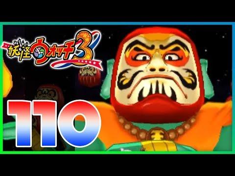 Yo-Kai Watch 3 Sushi / Tempura - Episode 110 | Suwa Daruma Shisho! (YoKai Watch 3 Gameplay)