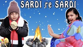 SARDI re SARDI #Funny Types of kids during Winter Season | Aayu and Pihu Show