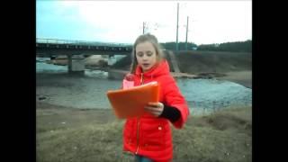 Репортаж ученицы 4 класса о происхождении названия малой Родины для урока ОРКСЭ