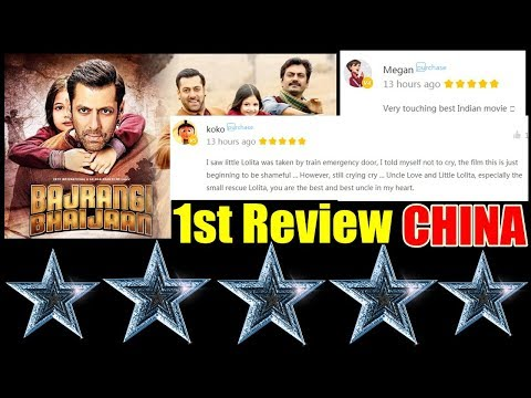 Bajrangi Bhaijaan First Reviews From CHINA I Chinese Audience Love This Film