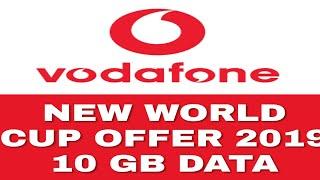 Vodafone World Cup offer video, Vodafone World Cup offer