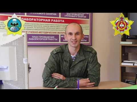 Факультет военной разведки. 10 лет со дня основания