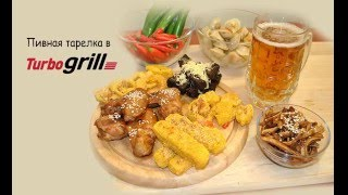 Рецепт  Пивная тарелка «Забей гол»