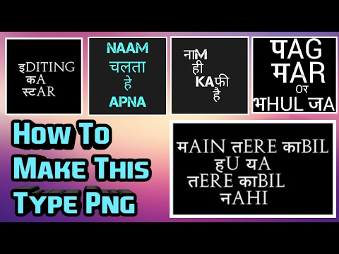 How To Make Hindi English Mix PNG with easy steps | How to make New Png