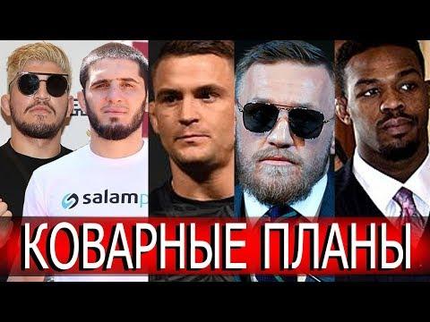 Бой года: Махачев Vs Диллон Дэнис/ Шокирующее заявление Порье/Макгрегор готов выити на бой