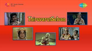 Thiruvarutselvar | Sithamellaam Ennakku song