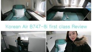 12 000 korean air b747 8i first class business class review 대한항공 일등석 퍼스트클래스 리뷰