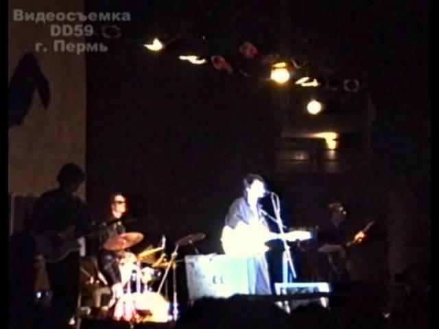 Виктор Цой — Пачка сигарет (Пермь)