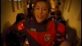 2004年暮れの牛角CMと、スーパーヒーロータイム(特捜戦隊デカレンジャ...