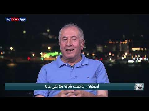 أردوغان.. لا ذهب شرقا ولا بقي غربا  - نشر قبل 11 ساعة