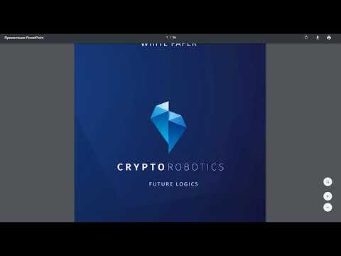 Торговые роботы на основе блокчейн от проекта CryptoRobotics