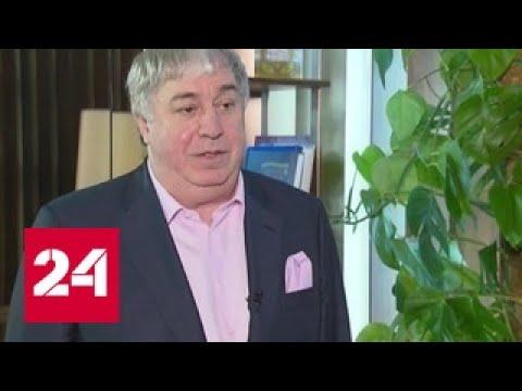 Михаил Гуцериев: наш калий будет самым дешевым по себестоимости