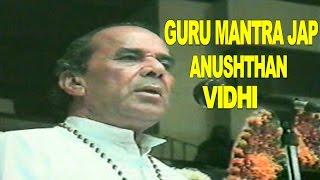 श्री गुरुमुख प्रदत्त गुरुमंत्र जप अनुष्ठान By sadgurudev Dr Narayandutt Shrimali Ji Maharaj Ji