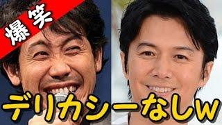 北海道のスーパースター大泉洋さんと、国民的スーパースター福山雅治さ...