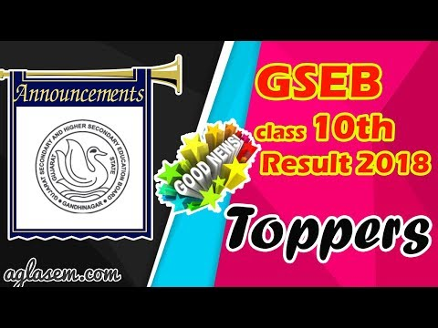 GSEB Class 10th Result Announced | Toppers | Statistics