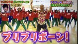 後輩素晴らしいね(*σ´Д`*) 市高ダンス部は誇りです.