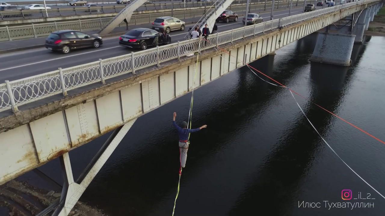 СлэкЛайн Висячий мост Уфа