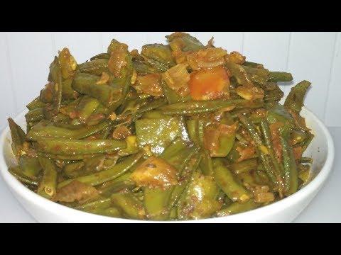 सेम फली रेसिपी || Beans Curry Recipe ||Sem Phali Ki Sabzi || Beans Ki Sabzi ||Beans Curry ||