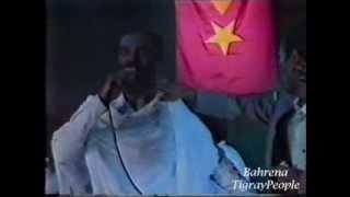 TPLF Song - Agame Adey by Eyasu Berhe ዓጋመ ዓደይ ብኢያሱ በርህ