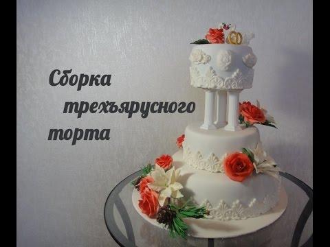 Торты свадебные многоярусные