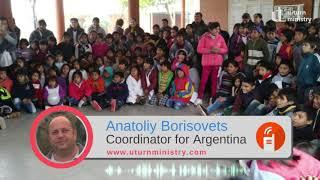 Миссионерские Поля |  Argentina July 2018