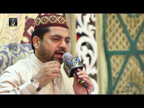 New Naat-Ye dunya ik samandar ha - Sarwar Hussain Naqshbandi - Record & Released by STUDIO 5.