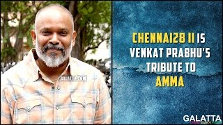 #Chennai28 II is #Venkat Prabhu's Tribute to #Amma | Must Watch