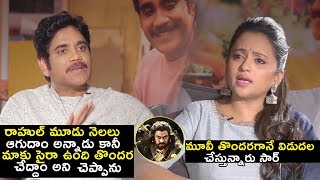 Nagarjuna Akkineni about Syra Movie | Nagarjuna Exclusive Interview with Suma | NewsQube