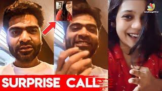 காதல விட அழகான விஷயம்.. STR's Video Call Surprise | Simbu Eeswaran, Srinidhi | Tamil News