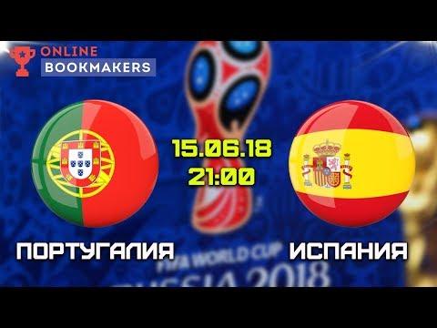 Прогноз и ставки на матч Бельгия — Тунис 23.06.2018из YouTube · Длительность: 4 мин8 с