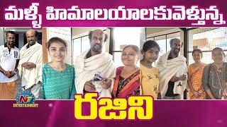 After Darbar Shoot, Rajinikanth off to Himalayas with Daughter Aishwarya | NTV Entertainment