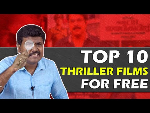 10 Detective Movies Available Free on Youtube | Must watch|Cinema Kichdy