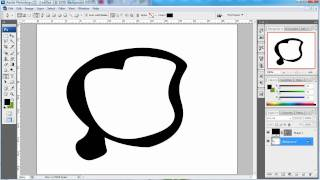 Photoshop - Veldig basic pentool (Norwegian)