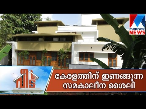 Contemporary House Suitable To Keralau0027s Climate | Manorama News