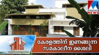 Contemporary house suitable to Kerala's climate