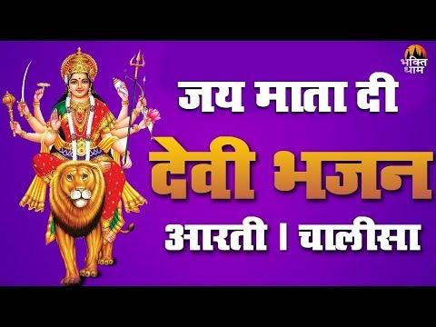 नवरात्री-स्पेशल---आज-के-दिन-देवी-माँ-की-इस-आरती-को-सुनने-से-माता-हमारे-घर-परिवार-की-रक्षा-करती-हैं