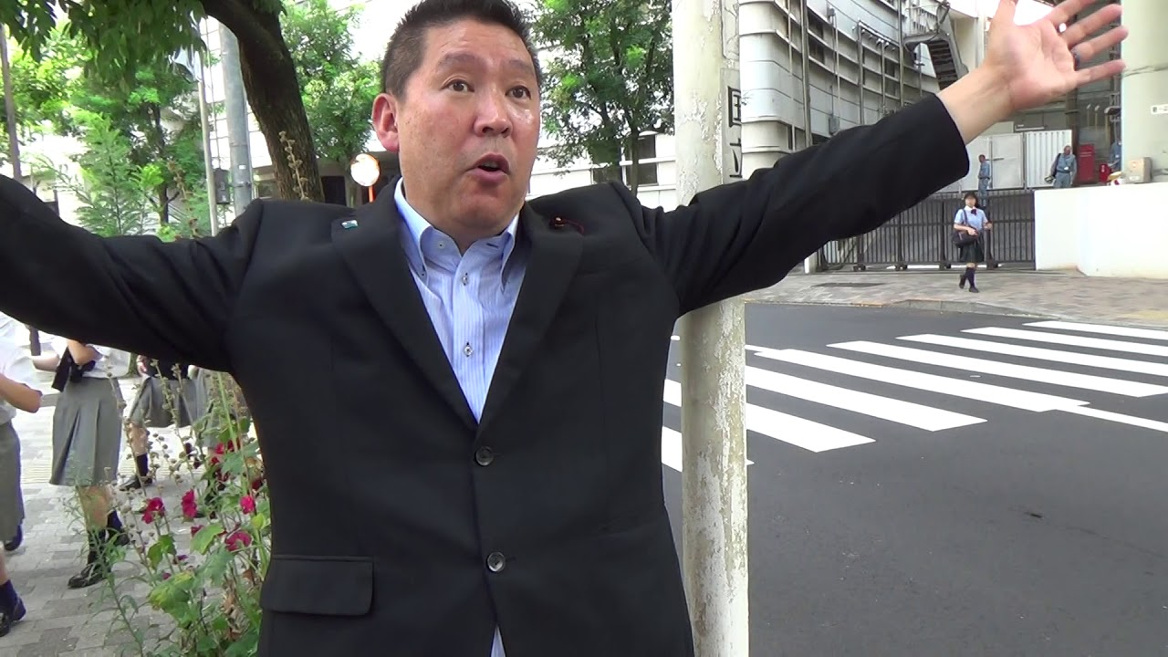 e71be2133094 秋篠宮家 バンザイ3