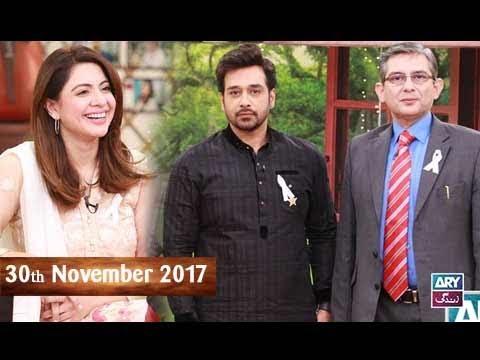 Salam Zindagi With Faysal Qureshi - 30th November 2017 - Ary Zindagi