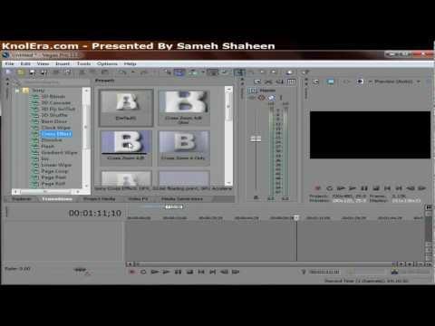 دورة تعليم ال Sony Vegas Pro - الدرس الثاني - الجزء الثاني KnolEra
