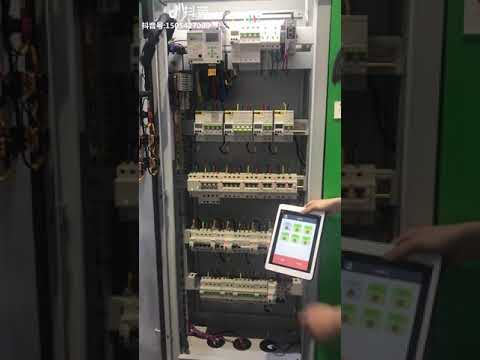 smart circuit breaker,smart home system,power management system